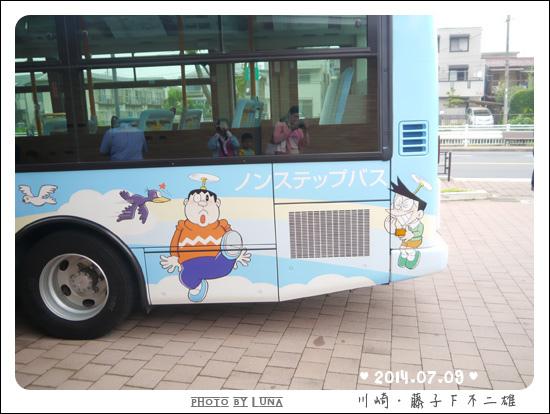 20140709-13藤子F不二雄博物館.jpg