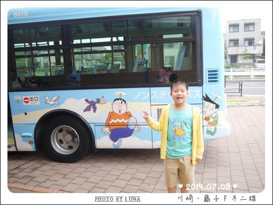 20140709-14藤子F不二雄博物館.jpg