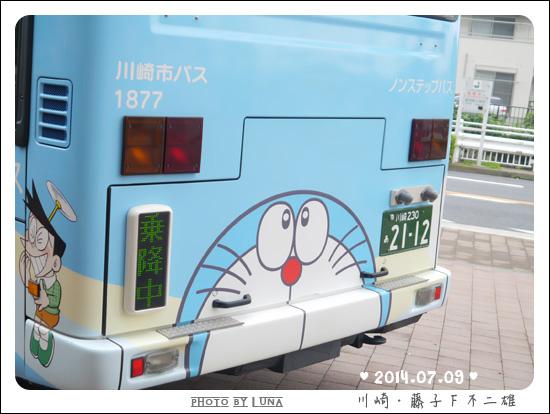 20140709-15藤子F不二雄博物館.jpg