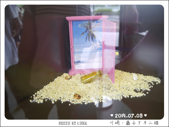 20140709-22藤子F不二雄博物館.jpg