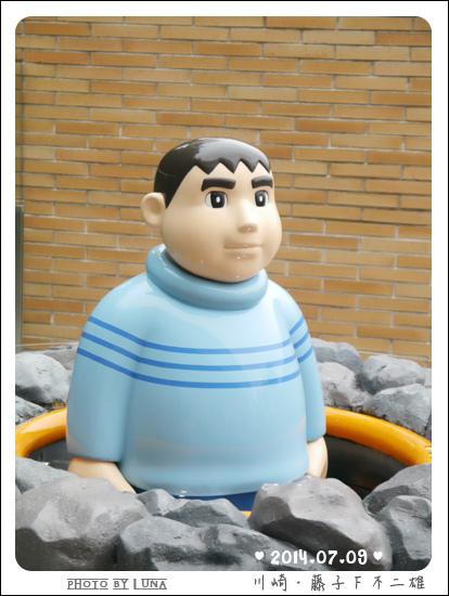 20140709-24藤子F不二雄博物館.jpg