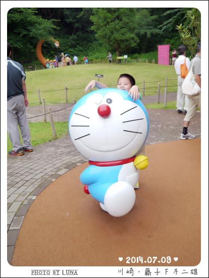 20140709-38藤子F不二雄博物館.jpg