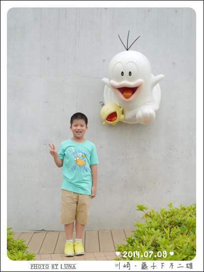 20140709-41藤子F不二雄博物館.jpg