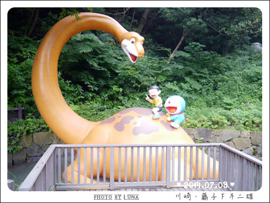 20140709-40藤子F不二雄博物館.jpg