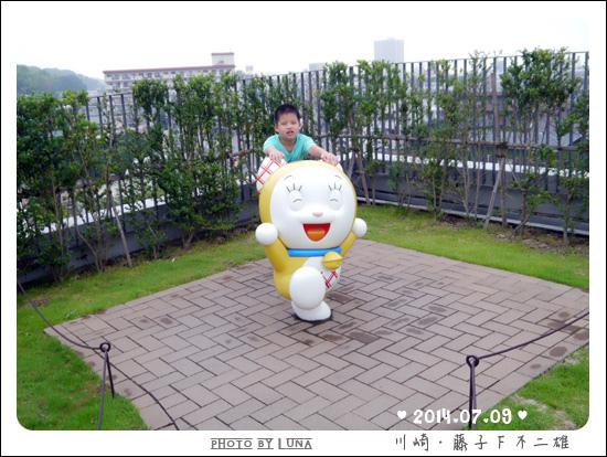 20140709-43藤子F不二雄博物館.jpg