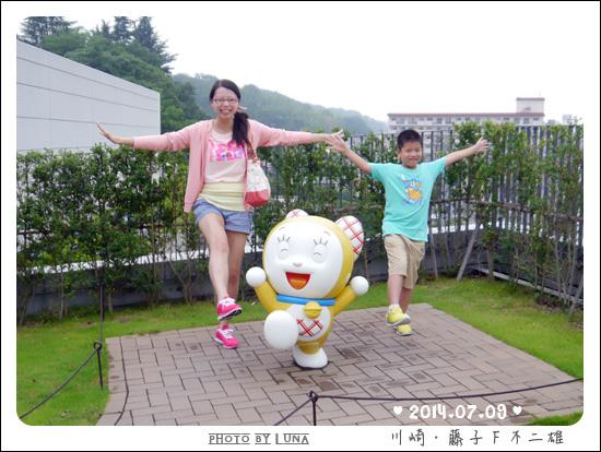20140709-44藤子F不二雄博物館.jpg