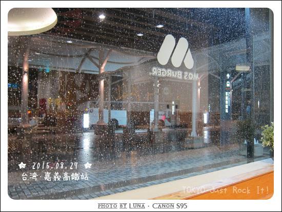 20150827-02嘉義高鐵站.jpg