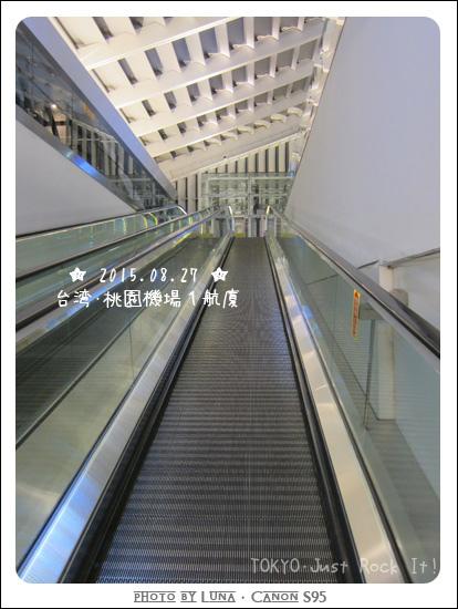 20150827-07桃園機場1航廈.jpg
