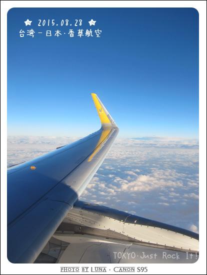 20150828-08香草航空.jpg