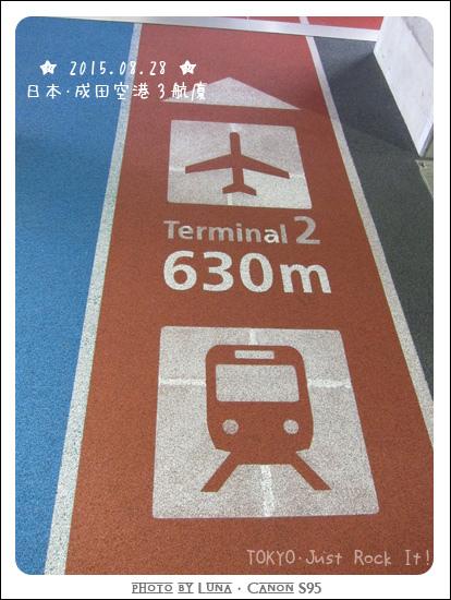 20150828-12成田空港.jpg