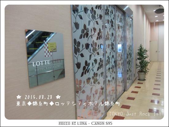 20150828-21樂天飯店.jpg