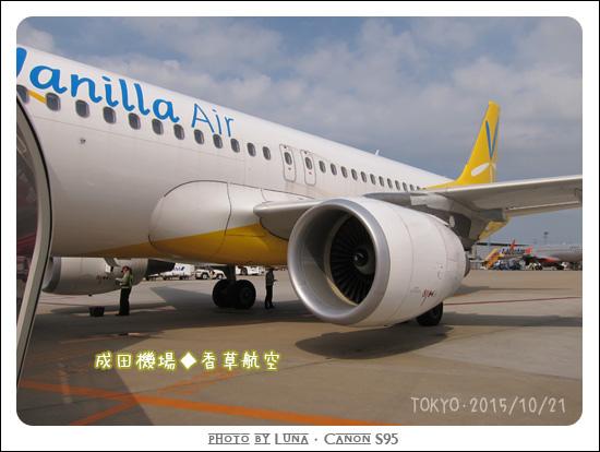 20151021-14香草航空.jpg