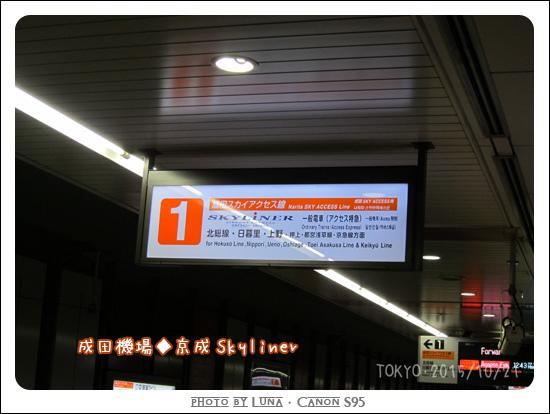 20151021-18京成skyliner.jpg