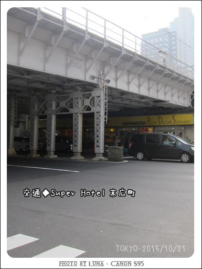 20151021-49superhotel末広町.jpg