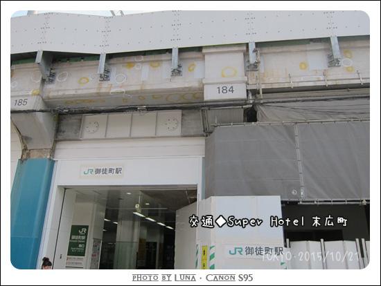 20151021-51superhotel末広町.jpg