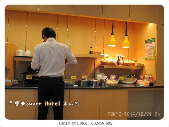 20151021-58superhotel末広町早餐.jpg