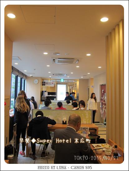 20151021-59superhotel末広町早餐.jpg