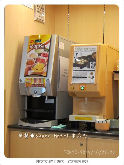20151021-60superhotel末広町早餐.jpg