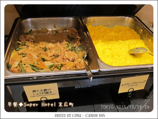 20151021-64superhotel末広町早餐.jpg