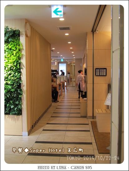 20151021-69superhotel末広町早餐.jpg