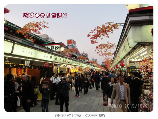 20151021-淺草寺03.jpg