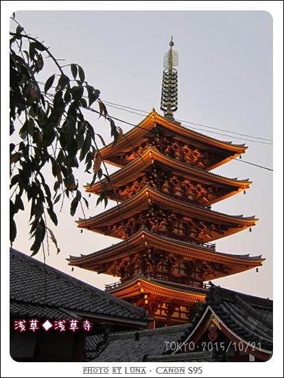 20151021-淺草寺12.jpg
