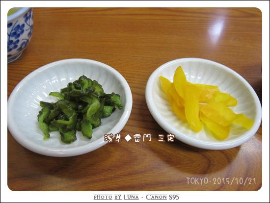 20151021-07雷門三定.jpg