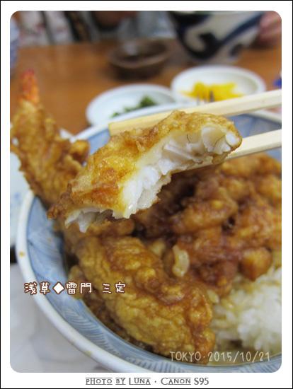 20151021-12雷門三定.jpg