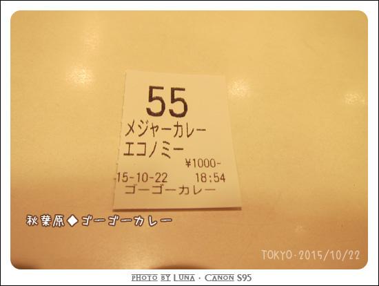 20151022-43gogo咖哩.jpg