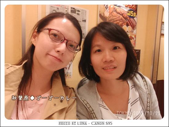 20151022-45gogo咖哩.jpg