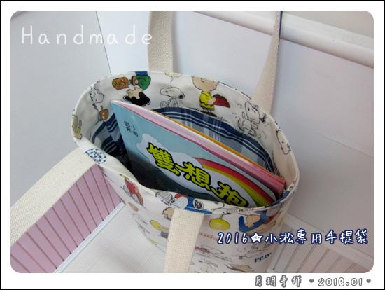 201601-史努比手提袋03.jpg