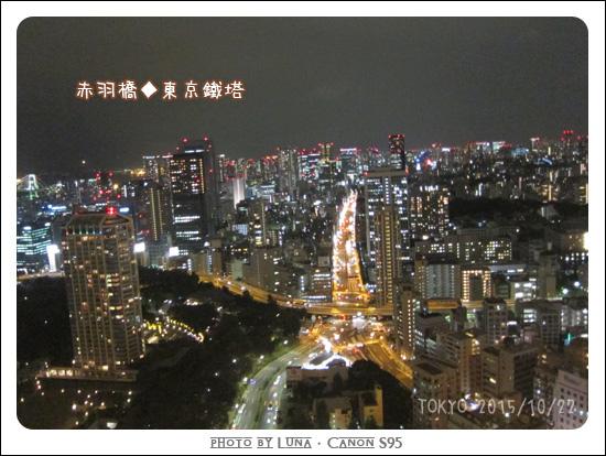 20151022-57東京鐵塔.jpg