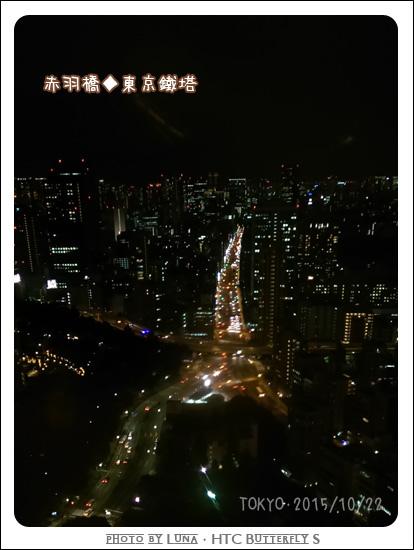 20151022-62東京鐵塔.jpg