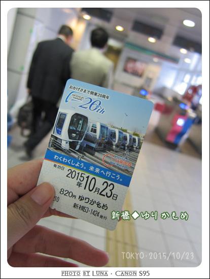 20151023-24百合海鷗號.jpg