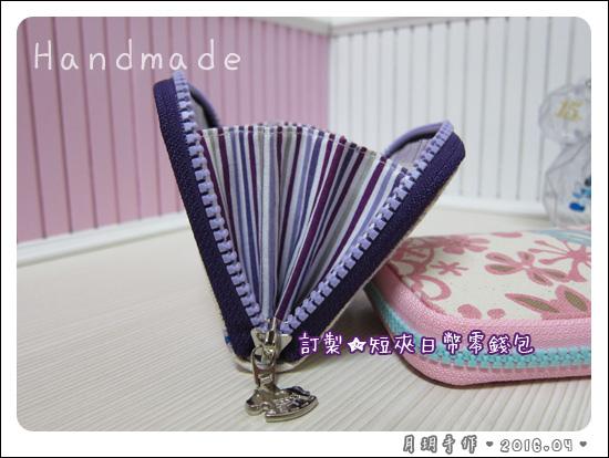 201604-0405短夾日幣零錢包07棉麻紫.jpg