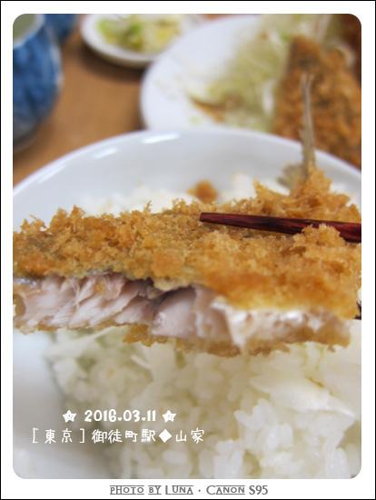 20160311-10山家.jpg
