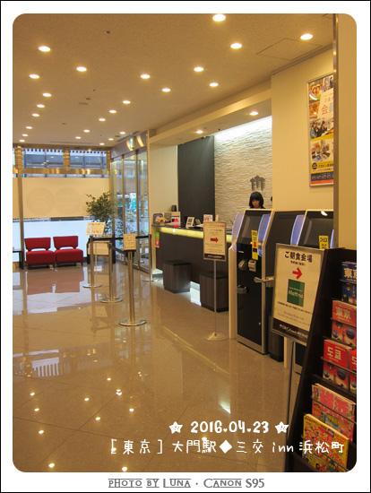 201604-東京三交inn01.jpg