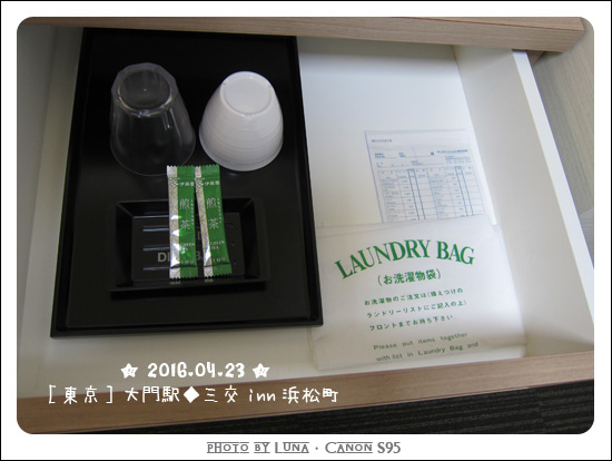 201604-東京三交inn09.jpg