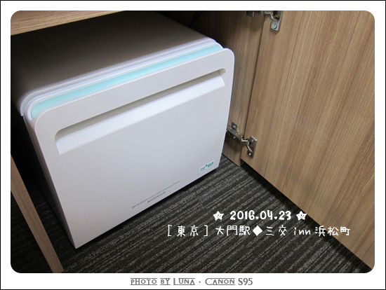 201604-東京三交inn10.jpg