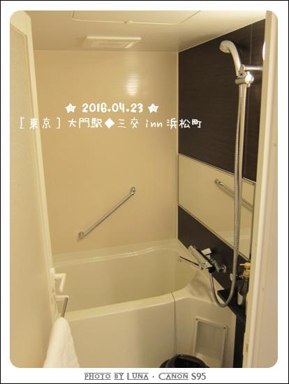 201604-東京三交inn18.jpg