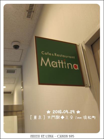 201604-東京三交inn21.jpg