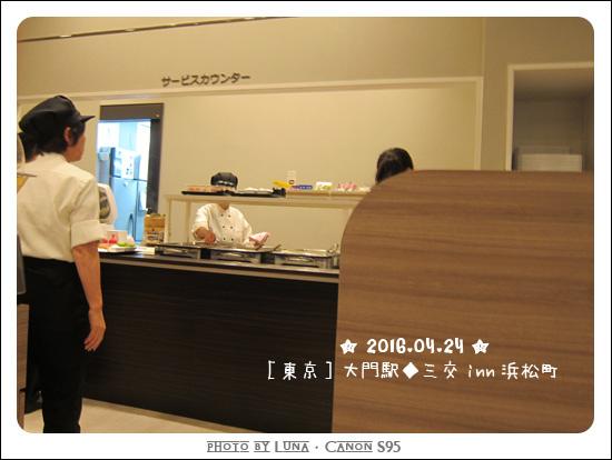 201604-東京三交inn22.jpg