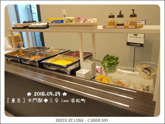 201604-東京三交inn25.jpg