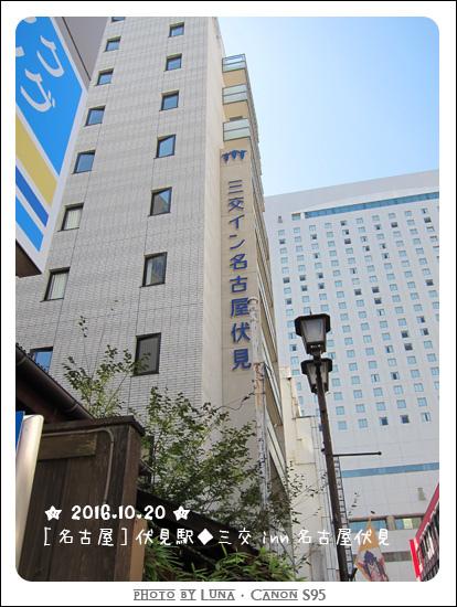 201610-名古屋伏見三交inn00.jpg
