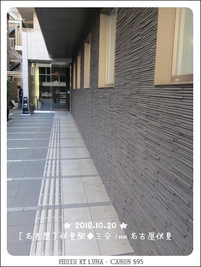 201610-名古屋伏見三交inn02.jpg