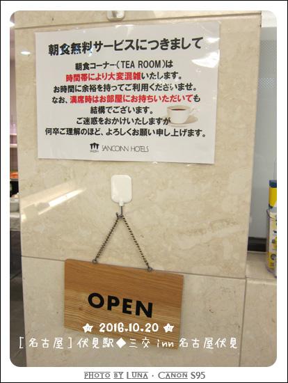 201610-名古屋伏見三交inn22.jpg