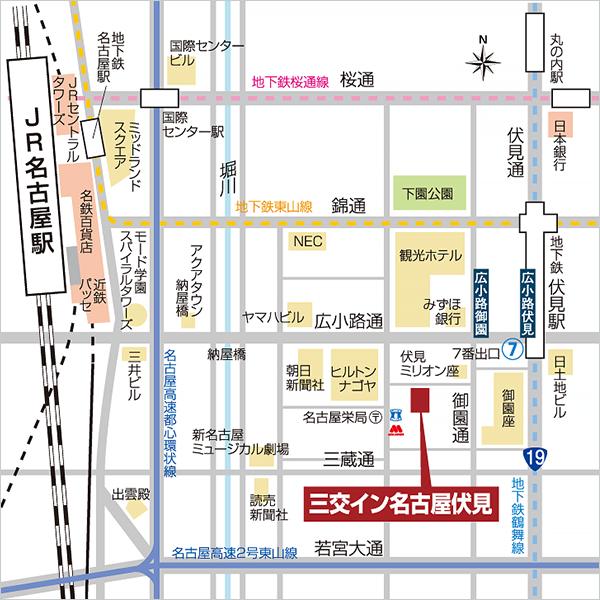 三交inn名古屋伏見交通.png