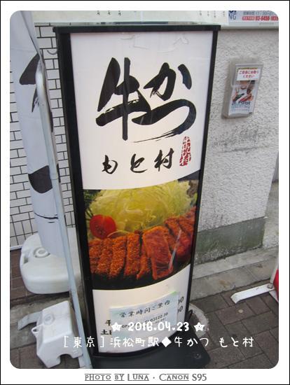 浜松町店01.jpg