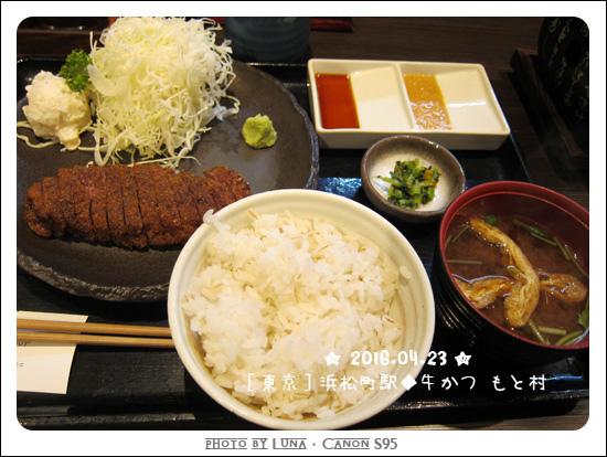浜松町店04.jpg