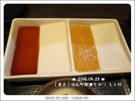 浜松町店06.jpg